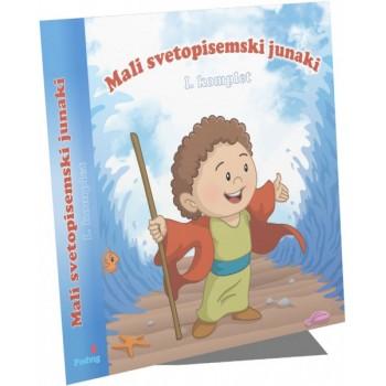 Mali svetopisemski junaki - Prvi komplet