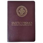 Sveto pismo – luksuzna izdaja (v vinsko rdeči barvi)